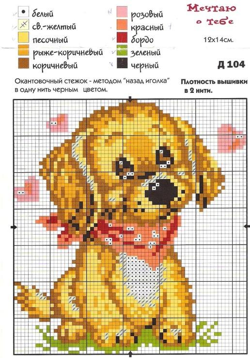 Как сделать схему для вышивки крестом с фотографии: скачать бесплатно 99