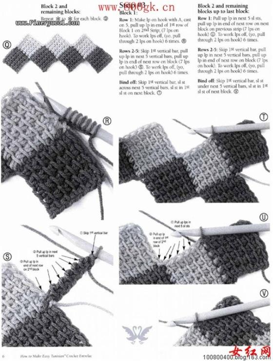 Тунисское вязание крючком для начинающих схема 120