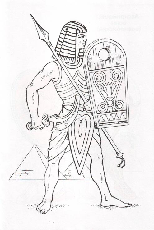 воин раскраски египетский