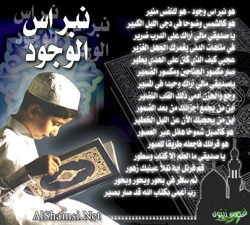 Исламские поздравительные открытки с днем рождения 57