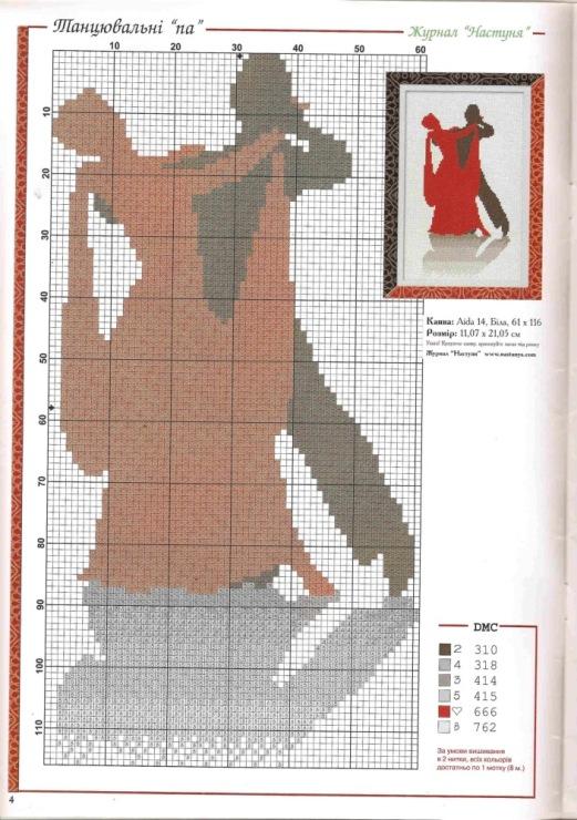 Схемы вышивки «танец» - Вышивка крестом 99