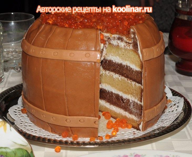 Как сделать икру для торта бочонок
