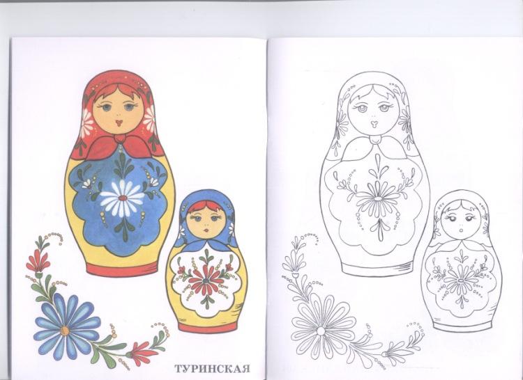 Рисование роспись матрешки - Хохлома - Интернет-магазин