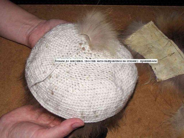 Связать шапку из меха своими руками