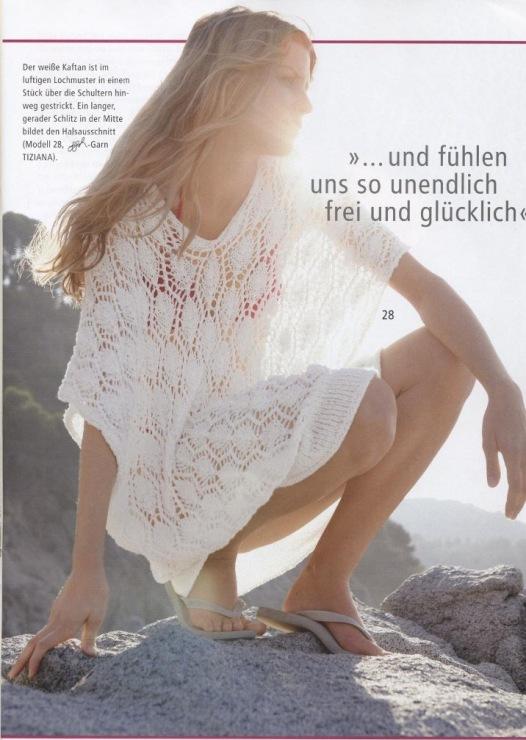 Связать пляжную тунику спицами для женщины