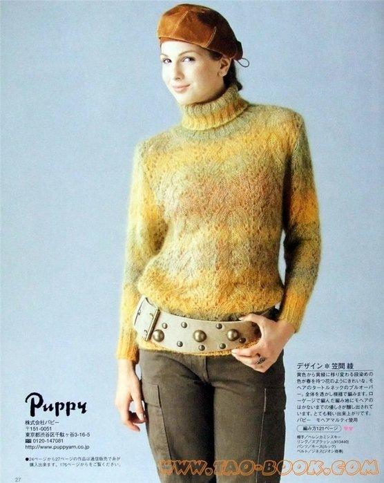 Женские пуловеры из меланжевой пряжи с доставкой