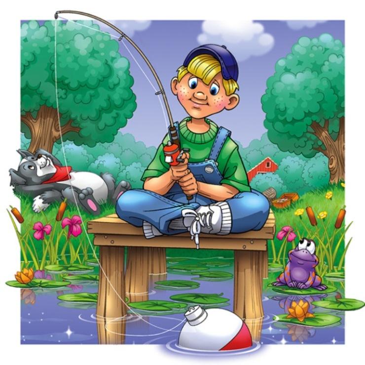 картинка рыболова для детей