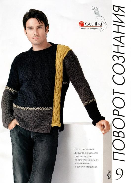 Модели Вязаных Мужских Джемперов