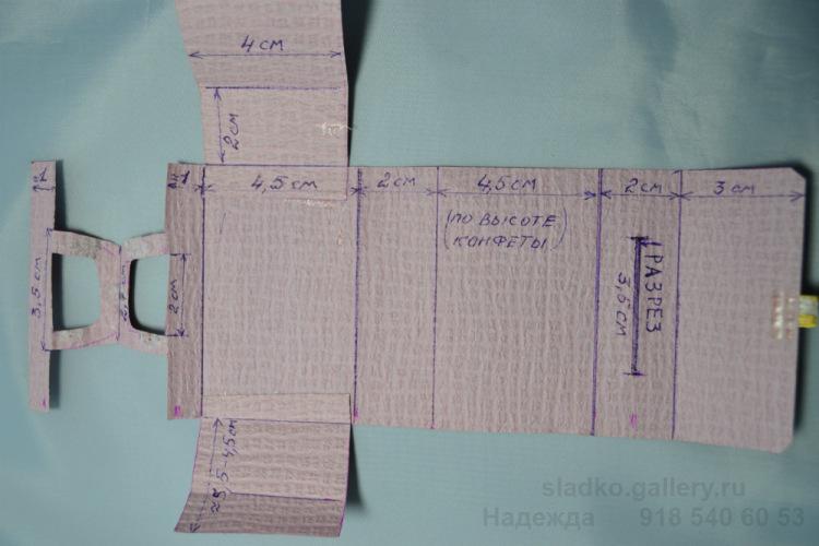 Портфель своими руками из бумаги 72