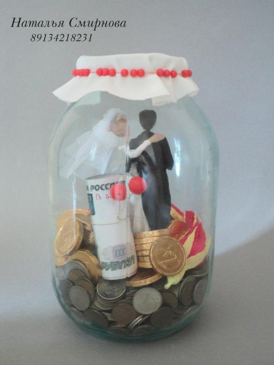 Как обыграть подарок из денег на свадьбу 577