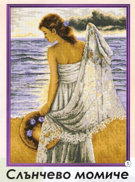 Девушка у моря схема вышивки 17