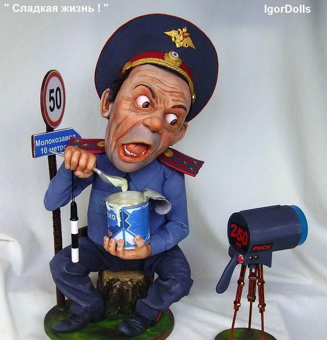 Gallery.ru / Фото #83 - Авторские куклы - derev
