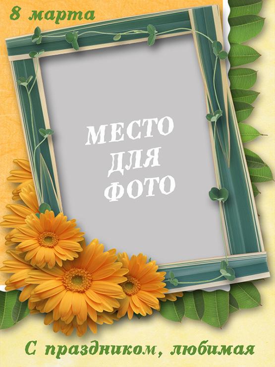 Векторный клипарт - шаблоны красивых поздравительных открыток