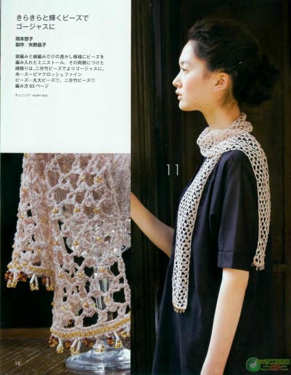 Вязание из японии и китая