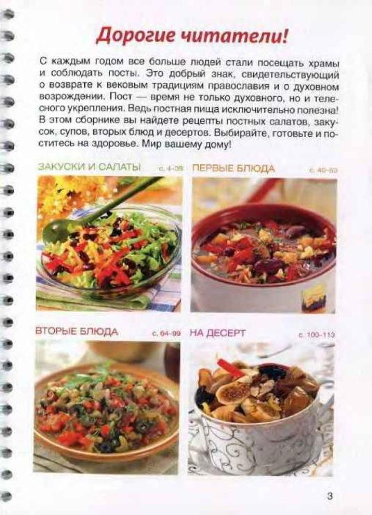 Кулинарные рецепты с фотографиями салат подсолнух