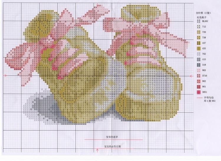 Вышивка крестиком пинетки 99