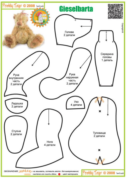 Вышивание бисером пошагово