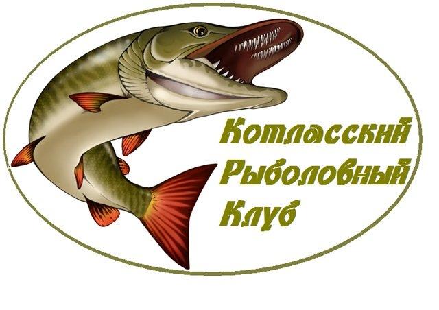прикольные логотипы рыбалка