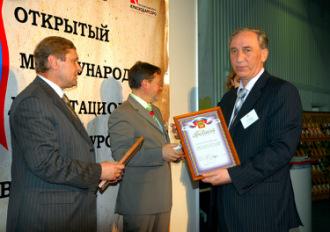 Репортажный фотограф Андрей Мартынюк - Краснодар