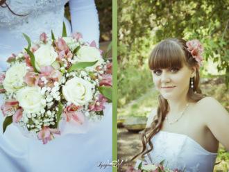 Свадебный фотограф Екатерина Лягаева - Екатеринбург